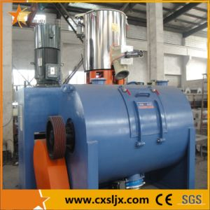 Horizontal High Speed PVC Hot and Cold Mixer pictures & photos