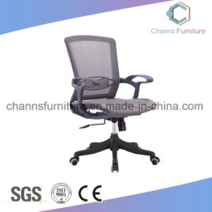 Color Selection Best Selling Useful Design Manager Chair Office Furniture pictures & photos