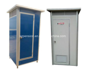 Mobile Prefabricated/Prefab Convenient Public Toilet/House pictures & photos