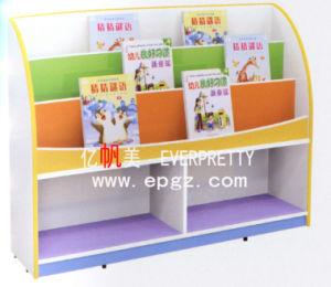 Children Bookshelf of Children Furniture pictures & photos