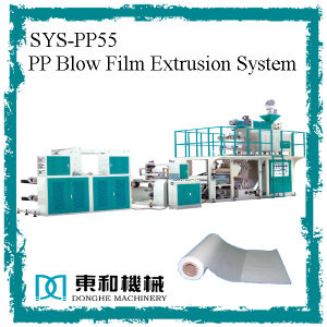 PP Film Blowing Machine/ Blown Film Machine/ Blow Film Extruder pictures & photos