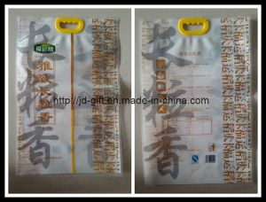 Food Grade Safety Custom Printed Rice Package Bag pictures & photos