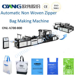 Non-Woven Bag Making Machine for T-Shirt Bag pictures & photos