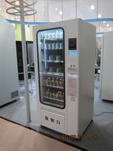 Drinking &Snack Vending Machine (LV-205A) --No Cooling pictures & photos