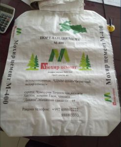 Laminated PP Woven Bag for Feed, Fertilizers, Cement, Food pictures & photos