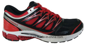 Men Sneakers Footwear Trail Running Sports Shoes (816-6691) pictures & photos