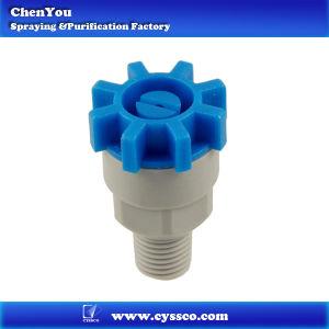 Plastic Quick Release Water Spray Nozzles (QJJ01)