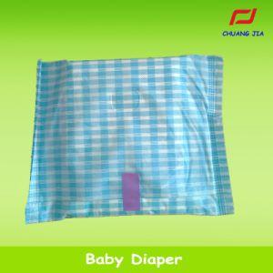 Disposable Cotton Sanitary Napkins