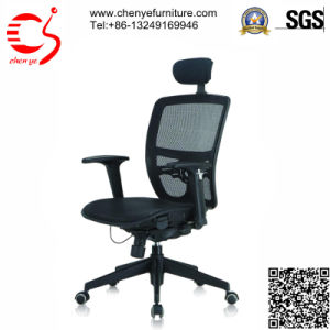 Mesh High Back Executive Office Chair (CY-E111)