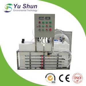 Automatic Flocculant Dosing Equipment pictures & photos