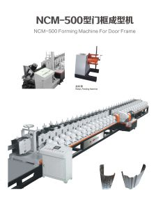 Steel Door Frame Forming Machine.