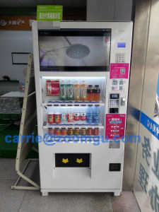 Magazine/Book Vending Machine Zg-Book pictures & photos