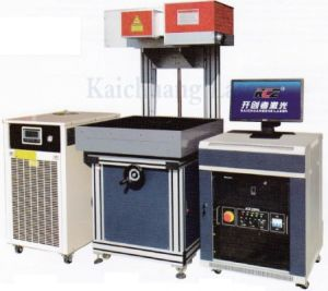 China CO2 Dynamic Leather Laser Marking Machine (KCD-PG180)