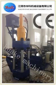Y83-500 Series of Briqueting Presses Machine pictures & photos