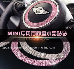 Crystal Diamond Stickers Car Logo Adhesive Glass Crystal Epoxy Sticker (TS-552) pictures & photos