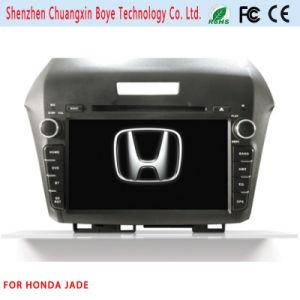 Double 2 DIN Car Multimedia for Honda Jade