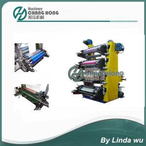 CE CH804-600f 4 Colour Plastic Flexo Printing Machine pictures & photos
