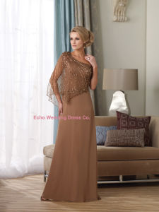 Golden Bridal Mother Dresses (MG74)