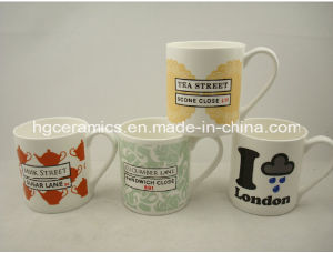 Ash Bone China Mug, 10oz Fine Bone China Mug pictures & photos
