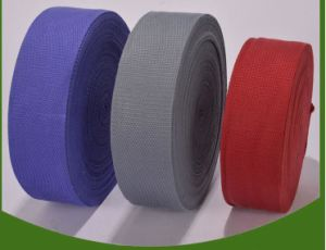 High Quality Double Side Woven Polyester Satin Ribbon for Printed Labels pictures & photos