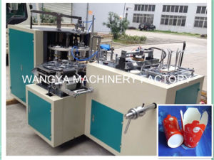 Ice Cream Bowl Machine Price