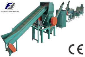 Pet Bottle Flakes Washing and Recycling Line pictures & photos
