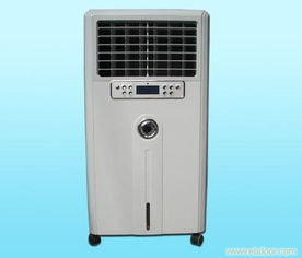 Ft- Indoor Air Cooler