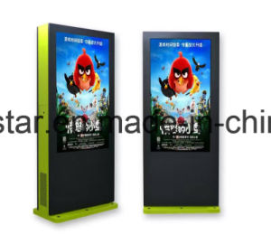 Outdoor Capacitive TFT LCD display LED touchscreen touch screen panel pictures & photos