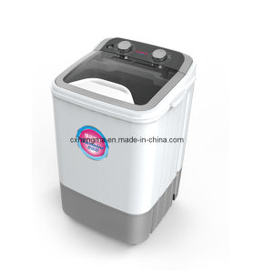 Single Tub Semi-Automatic Washing Machine (HM46A-01)