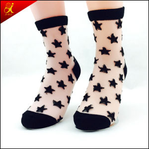 You Can Make Your Own Socks pictures & photos