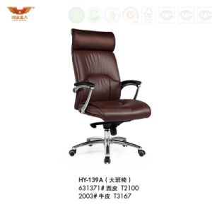 High Quality Office Leather Chair with Armrest (HY-139A) pictures & photos
