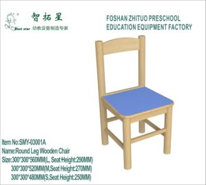 Kindergarten Colorful Children Wooden Chair