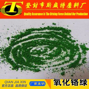 99% Chromium Oxide Green/ Cr2o3 Pigment/ Green Chrome Oxide pictures & photos