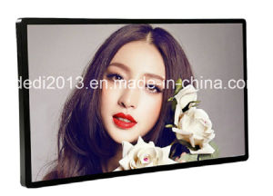 42 Inch Back Fixing Android Interactive LED Media Player pictures & photos