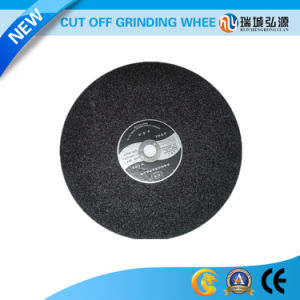405*3*25.4 Cut off Grinding Wheel for General Steels pictures & photos