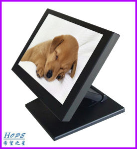 12 Inch Resisitive Touch Screen LCD Monitor pictures & photos