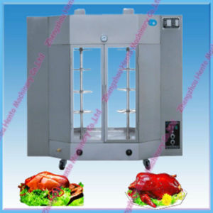 High Performance Bakery Equipment Chicken Roaster Oven pictures & photos