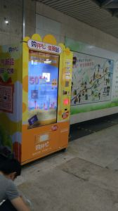Full LCD Screen Media Automatic Vending Machine for Beverage pictures & photos