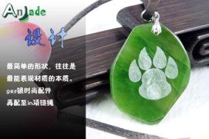 Green Jade Sketching Pendant (Apple + Bear foot print)