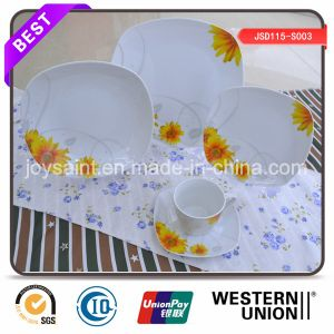 Factory Price 18 PCS Porcelain Dinnerset