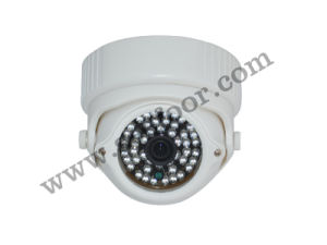 Plastic Indoor IR Dome Camera (SEP25M14)