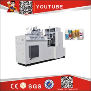 CE Standard Zb-12 High Speed Paper Cup Shaping Machine pictures & photos