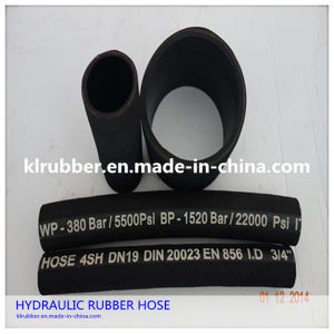 SAE100 High Pressure Steel Wire Braided Hydraulic Rubber Hose pictures & photos