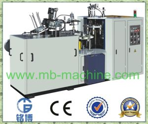 Automatic Paper Cup Making Machine MB-S12