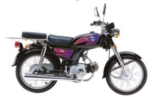 50CC Motorcycle (DF0)