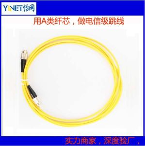 Fiber Optic Patch Cord FC -FC Connector pictures & photos