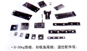 Railway Steel Rail Accessories or Fittings From Abby pictures & photos