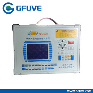 Powe Quality Test and Analyzer Product Gfuve Portable Power Source pictures & photos