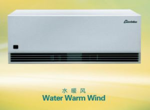 Reliable Water & Electric Heated Air Door/Air Curtain with CE pictures & photos