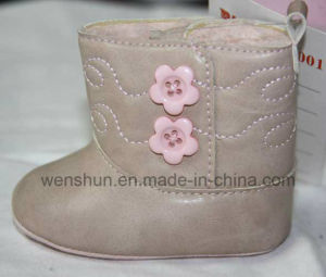 PU Leather Baby Boots Ws1314